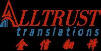 AllTrust Translations Inc.